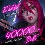 hotsmurfs-lol-account-euw-40be-neon-B-099